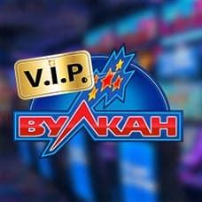 Казино «Vip Vulkan»
